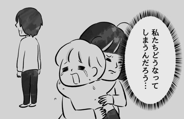 フリーランスかあちゃん5
