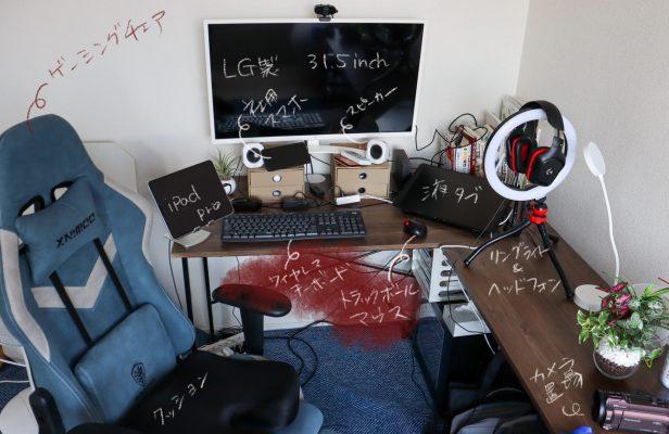 L字デスクがある自宅オフィス事例