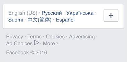 facebookのサイドバー