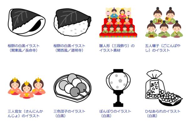 ひな祭りに使えるかわいいイラスト フリー素材サイト 15選まとめ