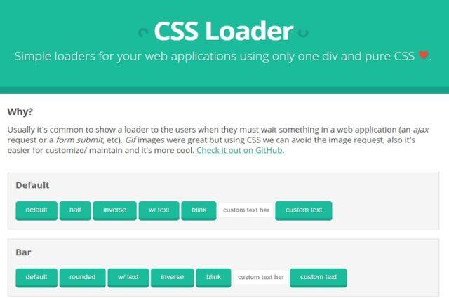 CSSローダー
