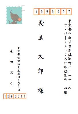 衡山毛筆フォント