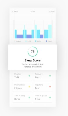 sleepアプリ