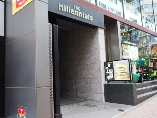 ▲エントランスにはandwork渋谷ではなく『THE Millennials』の文字が掲げられています。ご注意を!