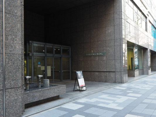▲DIAGONAL RUN TOKYOは福岡ビルの4F。エントランスからエレベーターでお上がりください