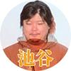 池谷勇人(ねとらぼ副編集長)