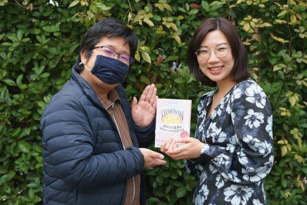永井千晴さんと少年Bさんと本