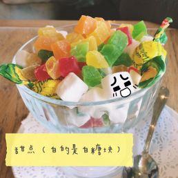 WeChat_1464002950