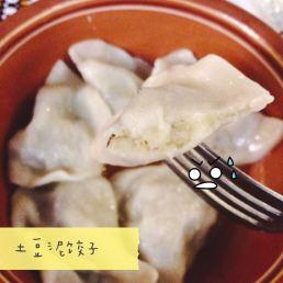 WeChat_1464002953