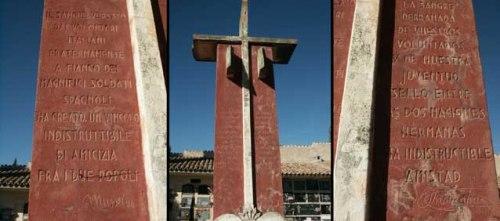En Zaragoza, antes de que se construyera la torre, hubo un cementerio italiano situado fuera de las tapias del de Torrero, en la parque que hoy ocupa el Tercer Cinturón. En él había un monumento idéntico a este, que ya no existe