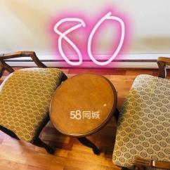 Chairs Kitchen Best Design Software Victoria 毕业搬家 现有沙发 床架 床垫 桌子 椅子 厨房用品及各 厨房用品及各类小家具便宜出售