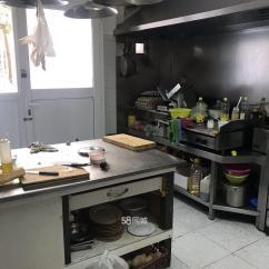 Kitchen Bars For Sale How To Arrange Pots And Pans In Barcelona Sabadell Nord 酒吧转让 生意稳定厨房大 Terraza 非常大
