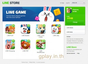 line-game-on-web-store