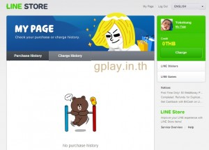 line-page