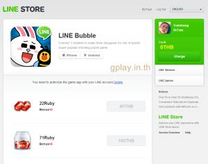 line-web-store-login