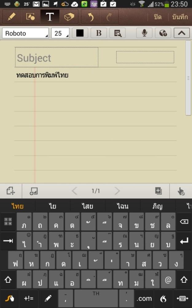 swipe-keyboard-03