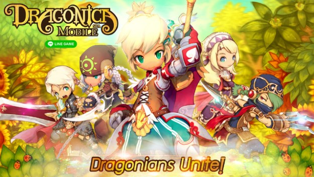 line-dragonica-online-title