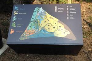 Le parcours au sein du zoo.
