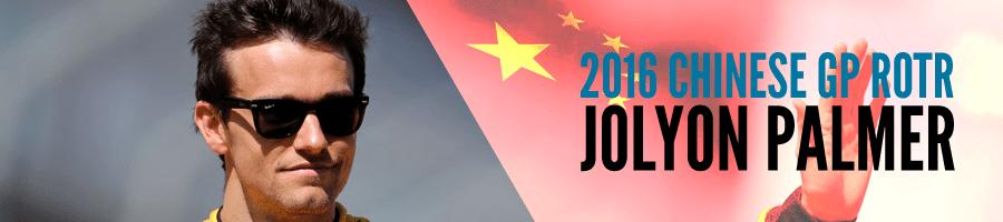 rotr-2016-china-banner