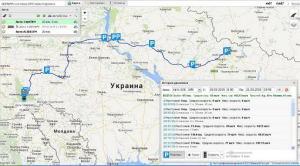 GPS маячок VD-01