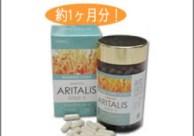 アリタリスゴールドS(120錠)鹿児島県産冬虫夏草