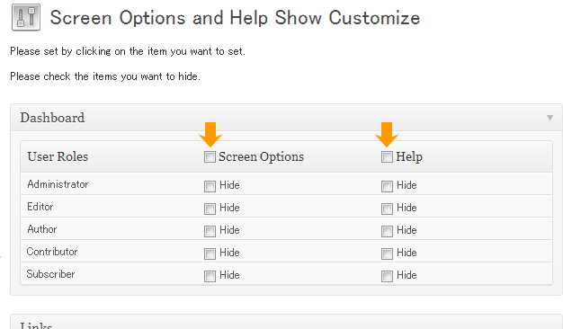 screen options and help show customize develop screen.