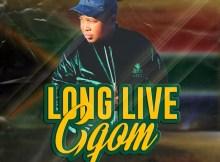 uBiza Wethu - Long Live Gqom Mix