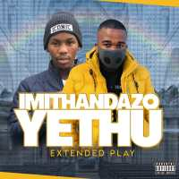 Nwaiiza Nande - Imithandazo Yethu EP