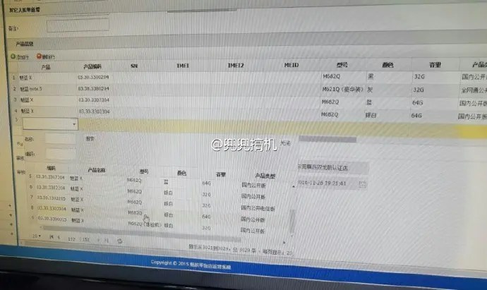 information-about-the-blue-charm-x-and-m5-note-is-discovered-on-a-computer-screen