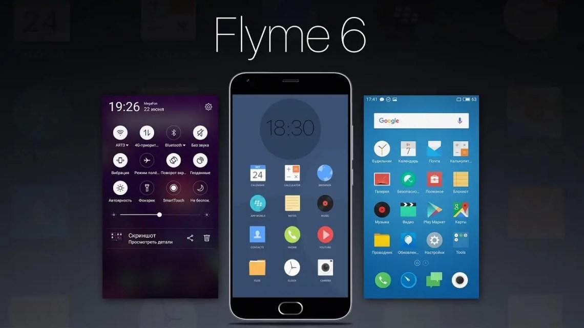 Flyme 6 OS