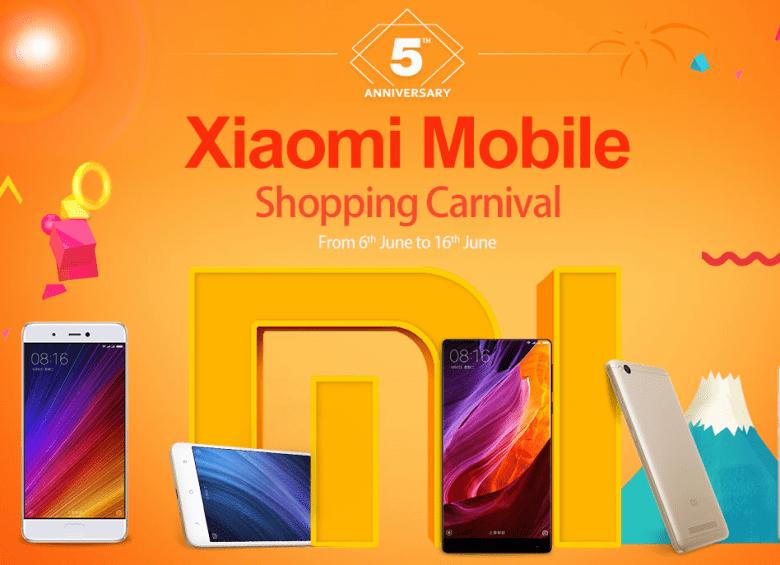 Xiaomi Shopping Carnival