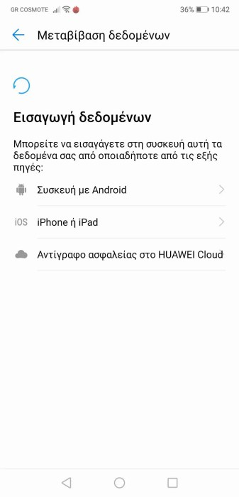 Huawei P20 Data transfer