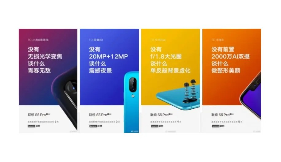 Lenovo: προκαλεί τις Xiaomi/Honor με το S5 Pro!