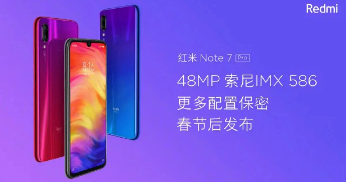 Redmi Note 7 Pro: έλαβε 3C πιστοποίηση, έρχεται με fast charger 18W!