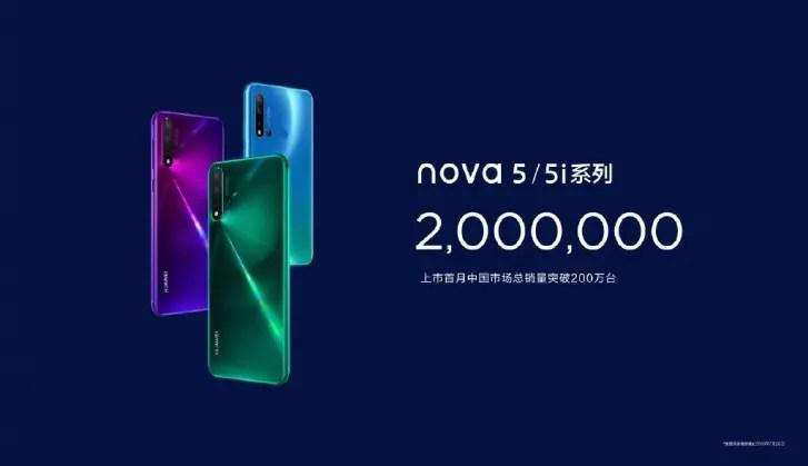 Nova 5