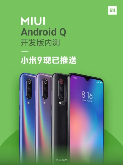 android 10 q beta