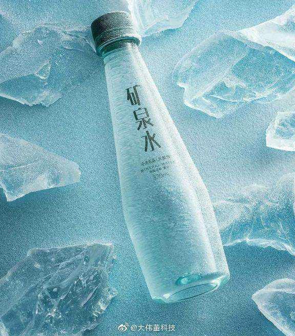 Xiaomi water