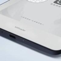 "Xiaomi Mi Reader: με e-ink οθόνη 6"" και 24 επίπεδα ανάγνωσης από Ευρώπη!"