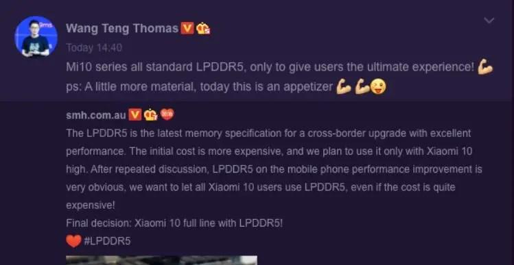 Xiaomi Mi 10 / 10 Pro: θα είναι τα πρώτα κινητά στο κόσμο με LPDDR5 RAM!