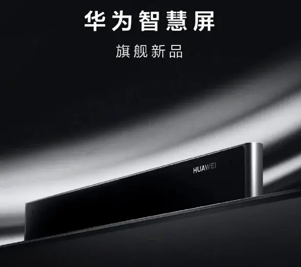 Smart Vision TV