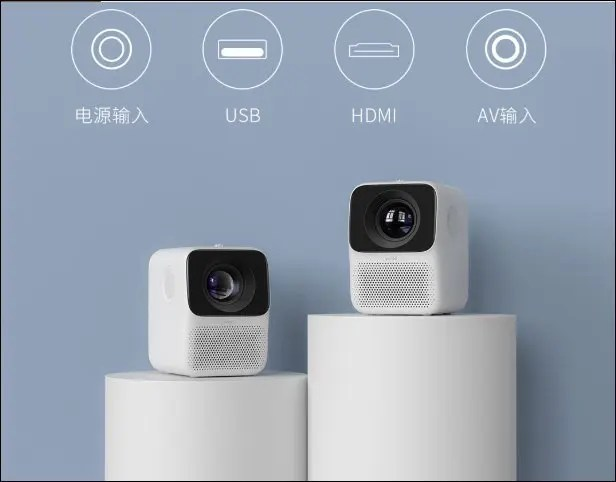 Wanbo T2 Free Projector