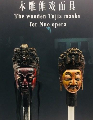Wooden Tujia Masks