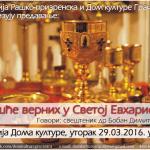 Učešće vernih u Svetoj Evharistiji