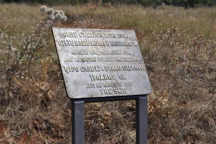 Srpska lista: Zahtevaćemo ponovno otvaranje istrage pred Specijalnim sudom