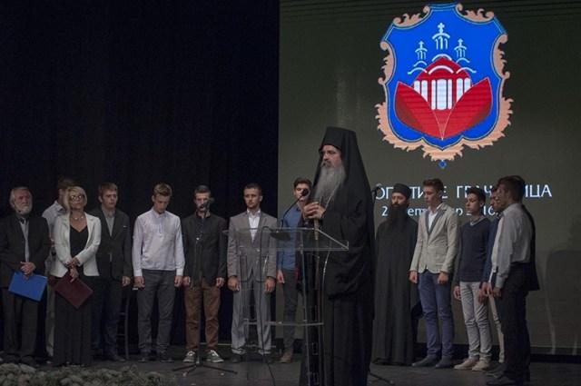 U Gračanici održana svečana akademija povodom Dana opštine