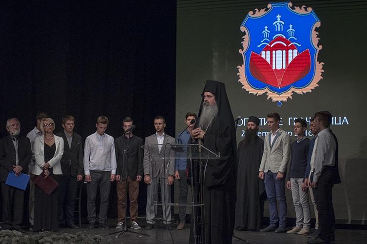У Грачаници одржана свечана академија поводом Дана општине