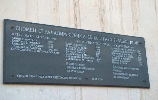 Српска кординација: Злочин у Старом Грацком историјски неуспех УНМИК-а, КФОР-а и ЕУЛЕКС-а
