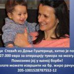 За лечење Милице Стевић прикуљено 10.000 евра. Акција се наставља.