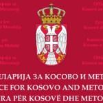 Канцеларија за КиМ осудила рањавање младића из Партеша, у селу Грнчар