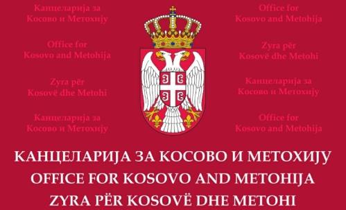 Канцеларија за КиМ: Срби јужно од Ибра најугроженија национална заједница у Европи